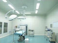 万众层流手术室